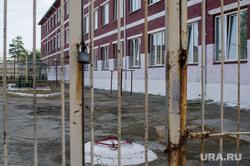 Первое сентября в кировоградской колонии для несовершеннолетних, тюрьма, решетка, место заключения, забор, отбывание наказания