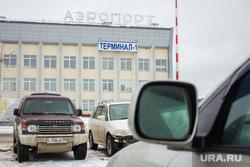 Платная парковка в аэропорту. Нижневартовск. , терминал, парковка