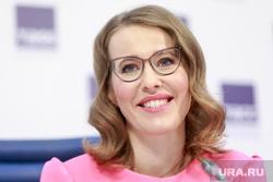 Пресс-конференция Ксении Собчак в ТАСС. Москва, улыбка, собчак ксения