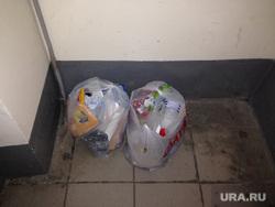 Свалки Кургана. Июнь 2014 год, мешки с мусором