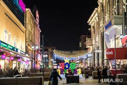 Виды Екатеринбурга, улица вайнера, иллюминация