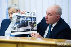 Комиссия по муниципальной собственности в зале заседаний Екатеринбургской городской Думы. Екатеринбург