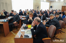 Аппаратное заседание у главы Челябинска, зал заседаний думы краснотурьинска