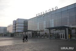 Грязный Екатеринбург перед саммитом Россия-Казахстан, аэропорт кольцово