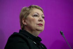 Международный Форум Добровольцев в Москве на ВДНХ. Москва, васильева ольга