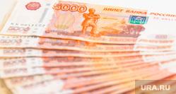 Клипарт , рубли, деньги, пять тысяч
