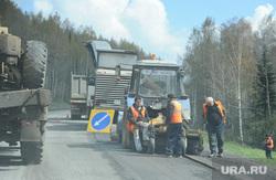 Клипарт. Челябинск, ремонтная бригада, трасса м-5, ремонт дороги, асфальтовые катки