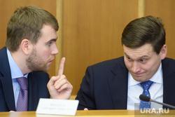 Заседание Екатеринбургской городской думы, вечкензин михаил, вихарев григорий