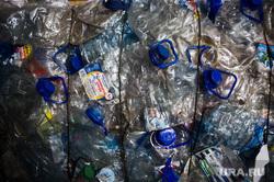 Выездное совещание постоянной комиссии Екатеринбургской городской Думы по безопасности жизнедеятельности населения на ЕМУП «Спецавтобаза», пластик, утилизация мусора