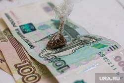 Клипарт по теме Деньги. Ханты-Мансийск , наркотики, курево, спайс