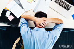Морг, увольнение, безработица, эмоции, тоска, усталость, размышления, депрессия