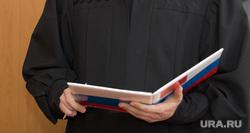 Избрание меры пресечения для бывшего вице-губернатора Зауралья. Курган, судья, приговор суда