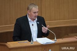 Заседание Законодательного собрание Свердловской области. Екатеринбург, альшевских андрей