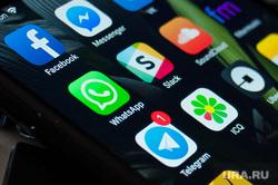 Мессенджеры: Telegram, ICQ. Екатеринбург , смартфон, соцсети, facebook, фейсбук, сеть, whatsapp, telegram, мессенджеры, мобильные приложения, телеграм, приложения для телефона, аська, icq, slack