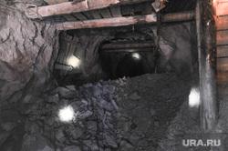 Южуралзолото ЮГК Струков Пласт Челябинск, штрек, проходка, шахта центральная