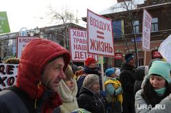 Марш Матерей против смога и за чистый воздух Челябинск, воздух, марш матерей