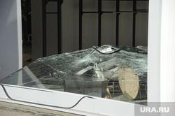 Пятилетие падения метеорита.  Архивные фото. Челябинская область, разбитое стекло, витрина
