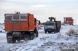 Клипарт. Декабрь (Часть 1). Магнитогорск, мусоровоз, свалка, зима, кластер