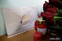 Территория СКРУ-3 ПАО Уралкалий. Соликамск , свечи, цветы, траур