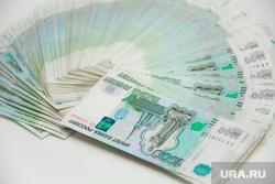 Клипарт , тысячные купюры, денежный веер, деньги
