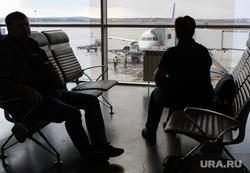 Обсуждение имени аэропорта «Кольцово». Екатеринбург, аэропорт, зал ожидания