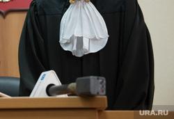 Приговор по делу Алексея Беззуба. Екатеринбург, судья, суд, галимова наталья