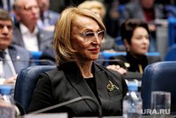 Отчет-послание губернатора ХМАО Комаровой Н.В. Ханты-Мансийск, белоцерковцева лариса