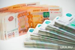 Клипарт , пять тысяч, денежные купюры, деньги, рубли
