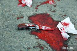 Жертвы убийства. Трупы. Окровавленный нож, нож, кровь