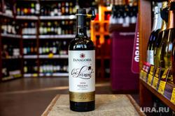 Вино из винотеки