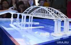 Выставка «Россия, устремлённая в будущее» в Манеже. Москва, макет, крымский мост