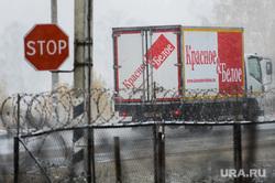 Красное Белое Челябинск, знак, стоп, алкомаркет, дорога, алкоголь, красное белое, фургон