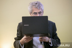 Гайдаровский форум-2018, третий день. Москва, ноутбук, самсунг, гозман леонид, компьютер, samsung