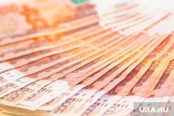Клипарт , денежные купюры, деньги, пять тысяч