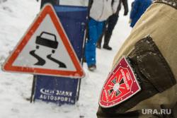 Казаки препятствуют работе ледодрома на базе отдыха