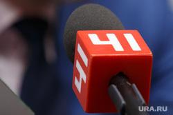 Пресс-конференция по результатам конкурса логотипа Екатеринбурга., студия 41, телеканал