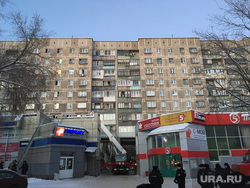 Взрыв дома Магнитогорск, жилой дом, проспект карла маркса 164