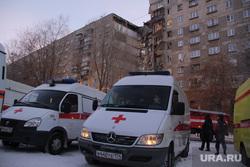 Взрыв бытового газа в доме № 164 на проспекте Карла Маркса. Магнитогорск, скорая помощь
