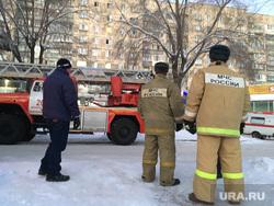 Взрыв дома Магнитогорск, мчс