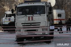Взрыв бытового газа в доме № 164 на проспекте Карла Маркса. Часть 4. Магнитогорск, лента ограждения, камаз, машина мчс