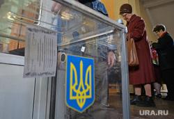 Референдум в Мариуполе. Горящее здание Горисполкома. Украина, урна для голосования, толпа, референдум, голосование, герб украины