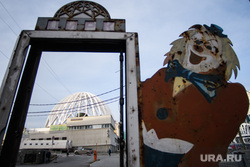 Екатеринбургский цирк на реконструкции, клоун, екатеринбургский цирк, афиша