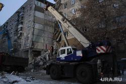Взрыв бытового газа в доме № 164 на проспекте Карла Маркса. Часть 6. Магнитогорск, автокран, последствия взрыва