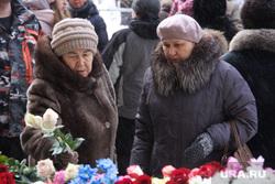 Взрыв бытового газа в доме № 164 на проспекте Карла Маркса. Часть 10. Магнитогорск, пенсионерки, цветы