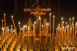 Клипарт. Магнитогорск, свечи, церковь, память, религия, молитва, распятие