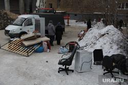 Жители дома № 164 на проспекте Карла Маркса. Магнитогорск, мебель