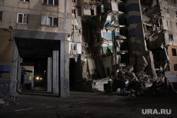 Взрыв бытового газа в доме № 164 на проспекте Карла Маркса. Часть 11. Магнитогорск, жилой дом, последствия взрыва
