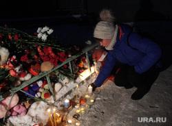 Взрыв бытового газа в доме № 164 на проспекте Карла Маркса. Часть 5. Магнитогорск, свечи, траур