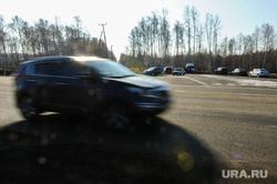 Выезд Бориса Дубровского по дорогам. Челябинск, скорость, автомобиль, дорога