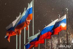 Москва, разное. Москва, триколор, флаг россии, российские флаги
